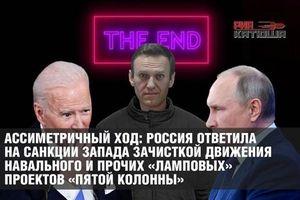 Cuộc đấu Nga-Mỹ: CIA bị KGB tước vũ khí sòng phẳng...