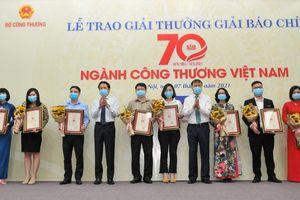 Trao giải báo chí 70 năm ngành công thương
