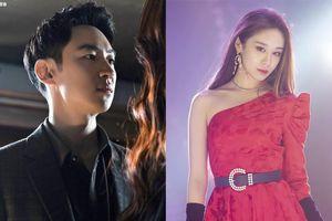 Phim 'Imitation' của Jiyeon (T-ara) và Chani (SF9) khởi động với rating thấp thê thảm
