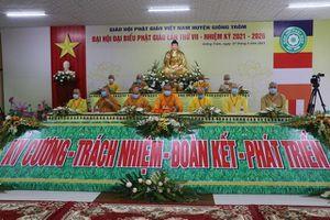 Bến Tre: Đại đức Thích Huệ Định làm Trưởng ban Trị sự Phật giáo huyện Giồng Trôm