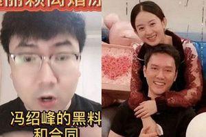 Đạo diễn nổi tiếng gây sốc khi tiết lộ lý do Triệu Lệ Dĩnh ly hôn, hóa ra vẫn còn 1 bê bối đang được giấu kín?