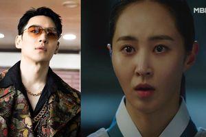 Phim của Yuri (SNSD) đạt rating cao nhất - Phim 'Mine' dẫn đầu rating đài cáp khi vừa lên sóng