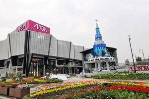 Thông báo khẩn tìm người đến Trung tâm thương mại Aeon mall Hải Phòng