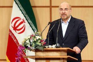 Đàm phán khôi phục thỏa thuận hạt nhân: Iran nêu 'yêu sách 4 điểm'