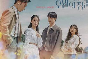 'Tuổi trẻ của tháng năm': Khán giả chết chìm trong đường mật tình yêu của cặp đôi Lee Do Hyun - Go Min Si