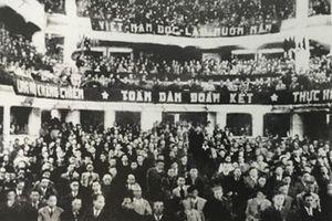 Quốc hội khóa I: Quốc hội đầu tiên của nước Việt Nam độc lập