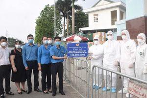 Hỗ trợ Bệnh viện K - cơ sở Tân Triều 200 triệu đồng và nhiều vật dụng cần thiết