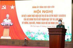 Đảng ủy Tổng cục Hậu cần sơ kết 5 năm thực hiện Chỉ thị 05 của Bộ Chính trị