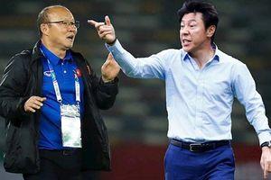 Huấn luyện viên Indonesia đặt mục tiêu sốc ở vòng loại World Cup 2022