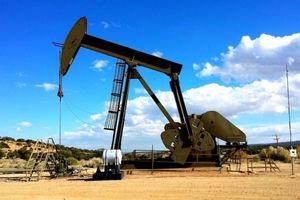 Laredo Petroleum mua lại Sabalo Energy với giá 715 triệu USD