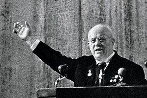 Liên Xô sụp đổ-thảm họa địa chính trị lớn nhất ttrong thế kỷ XX: (Kỳ 3) Cải cách thời N. Khrushchev