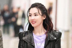 Trương Bá Chi 'âm thầm' thừa nhận không còn độc thân, sinh 3 bé là còn ít