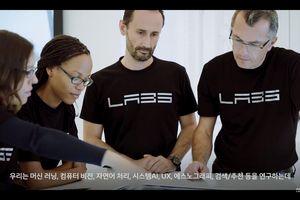 Ba chương trình đào tạo AI với chuyên gia châu Âu dành cho sinh viên Việt Nam
