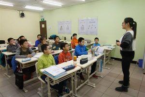 Trung Quốc: Phạt nặng trung tâm dạy thêm vì quảng cáo 'lố'