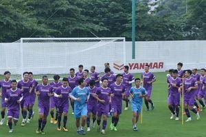 HLV Park Hang Seo bất ngờ 'đóng cửa' tuyển Việt Nam với báo chí