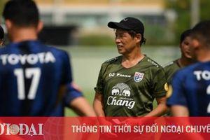 Tham vọng của Thái Lan tại Vòng loại World Cup 2022 bị ảnh hưởng nghiêm trọng