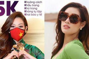 Chấn thương ở bàn chân của Hoa hậu Khánh Vân nặng cỡ nào mà phải dùng cả thuốc giảm đau?