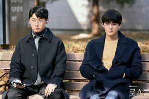 'Law School': Kim Bum khen bạn cùng phòng không dễ ngon ăn, thầy Yang chính thức lâm vào bước đường cùng?