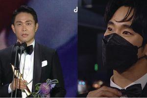 Kim Soo Hyun rơm rớm nước mắt khi 'anh trai' Oh Jung Se nhận giải Baeksang