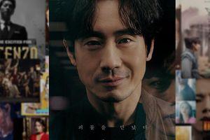 jTBC: Không cần 'người hùng rating', vẫn chiến thắng vang dội tại 'Baeksang Arts Awards' (2021) với 'Beyond Evil'