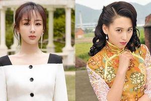 Bất ngờ với số phận nữ diễn viên bị khán giả nghi ngờ 'cướp' vai diễn của Dương Tử
