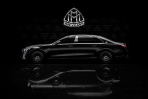 Mercedes-Maybach S-Class có thêm phiên bản đặc biệt