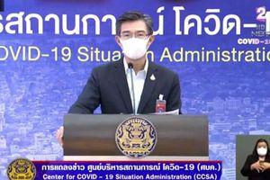 Tỷ lệ nhiễm Covid-19 tại nhiều khu vực ở thủ đô Thái Lan lên tới gần 5%