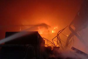 Cơ sở kinh doanh ở thành phố Vinh bốc cháy lúc rạng sáng