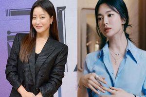 Đệ nhất mỹ nhân Kim Hee Sun bỗng thân thiết với Song Hye Kyo khiến fan rần rần, còn rủ 'đàn em' đi show chung?