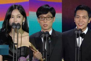 Kết quả của Baeksang award 2021đã có: 'Ác nữ' Kim So Yeon trở thành thị hậu, ảnh hậu thuộc về cái tên không ai ngờ tới