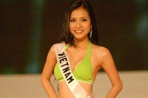Những điều lần đầu xảy ra ở cuộc thi Hoa hậu Hoàn vũ