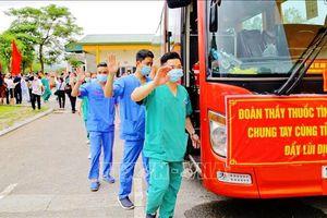 Đã có 4 địa phương cử lực lượng y tế hỗ trợ tâm dịch Bắc Giang