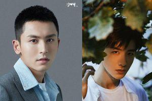 Trương Triết Hạn, Bạch Kính Đình 'rượt đuổi' sát nút trên BXH Netease Music