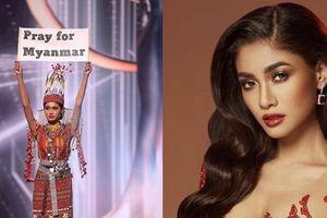 Hoa hậu Hoàn vũ Myanmar lo sợ sau cuộc thi, cư dân mạng kêu gọi 'Hãy bảo vệ Miss Myanmar'