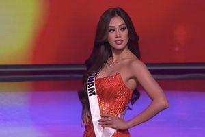 Khánh Vân dừng chân ở Top 21 'Miss Universe 2021'