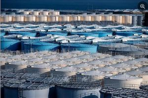 Nhật Bản ưu tiên phát triển nguồn điện không khí thải