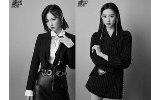 BonBongirls303 hát live 'Con đường bình dị: Netizen phản ứng ra sao?