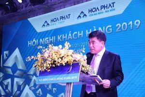Thêm 1 Phó Chủ tịch HĐQT Hòa Phát muốn chuyển nhượng 12 triệu cổ phiếu cho con