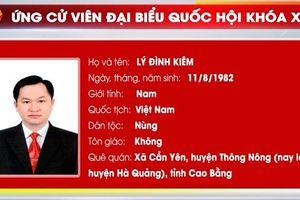 Ứng cử viên Lý Đình Kiêm, Phó Trưởng phòng Thực hành quyền công tố kiểm sát xét xử phúc thẩm án hình sự, Viện Kiểm sát Nhân dân tỉnh Thái Nguyên