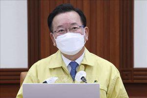Điện mừng ngài Kim Boo-kyum được bổ nhiệm làm Thủ tướng Đại Hàn Dân Quốc