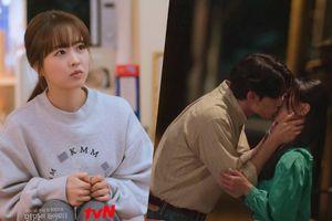 Phim của Lee Do Hyun đạt rating cao nhất - Phim của Park Bo Young rating giảm xuống mức thấp nhất
