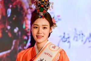 Lộ diện 'Tân Hoa hậu truyền thống Hàn Quốc 2021'
