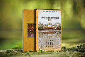 Giới thiệu gần 1.500 bài thơ trên các kiến trúc Cung đình Huế