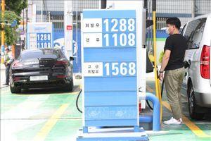 Giá dầu thế giới phiên 20/5 giảm hơn 2%