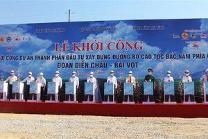 Khởi công dự án thành phần cao tốc 11.100 tỷ đồng Diễn Châu-Bãi Vọt