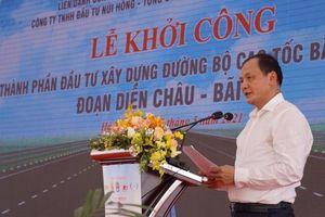 Khởi công dự án BOT cao tốc Bắc – Nam đầu tiên, nối Nghệ An - Hà Tĩnh