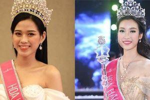 Showbiz 24/5: Đỗ Mỹ Linh hết lời khen ngợi Đỗ Thị Hà trước cuộc thi Miss World