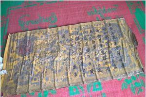 Làm rõ ba sắc phong cổ ở làng Mỹ Lộc (Yên Định - Thanh Hóa)