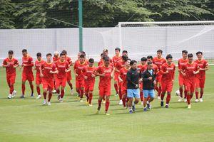 Công bố danh sách 29 cầu thủ đội tuyển Việt Nam thi đấu vòng loại World Cup 2022