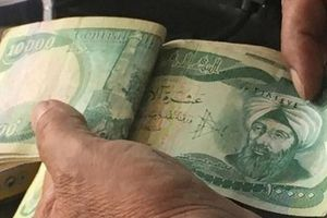 Iraq: 1.000 tỷ USD bị mất do tham nhũng